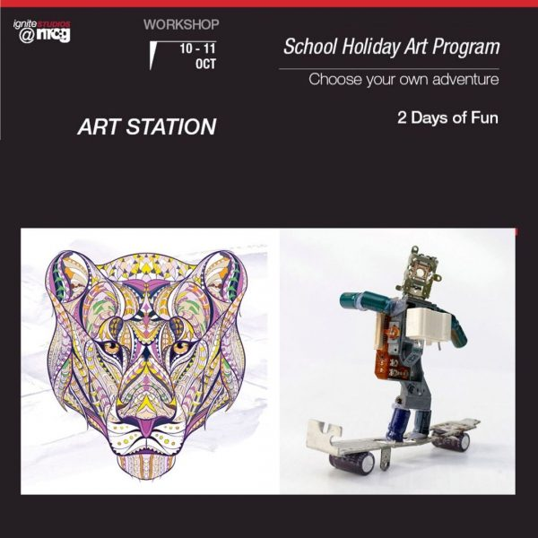 NRCG School Holiday Art Program
